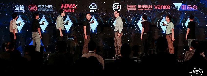 """2018年""""御建未来""""顺丰信息安全行业峰会"""