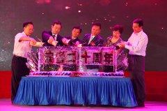 澳雪国际新生产基地落成剪彩暨公司成立20周年盛
