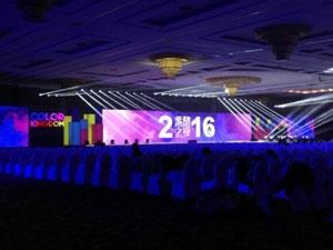 紫禁之夜暨移动电商2.0模式盛典