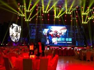第十三届中国慈善榜