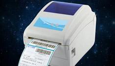 佳博GP-1124D 电子面单打印机